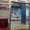 大阪なんば