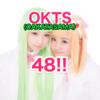 お方さまの苦笑日記 「OKTS(OKATASAMA)48!!の巻」