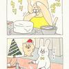 ネコノヒー「クリスマスケーキ」