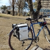 通勤/通学用自転車の用意のしかた クロスバイク編