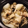 鶏と大根の煮物