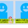 アイコン秘書、勝手に応援団。高橋名人のここだけのスペシャルトークショーin仙台 2014/10/25