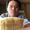 ローソンからブランのチーズ蒸しケーキ〜北海道産クリームチーズ〜1個糖質9.7gを食べてみたら?