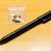 MatebookのペンはBamboo Smartで十分だった。タブレットでペンを使うときにしておいた方がいい設定