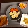 お野菜からの離乳食  [176日目 バナナ]