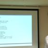 第51回バイオインフォマティクス勉強会「微生物ゲノム解析事始め〜シーケンス外注から論文化まで!〜@東京」開催のお知らせ!