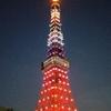 5月10日(木)hatenaよりGW中の夜の東京タワー。