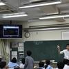 宝仙学園小学校 授業レポート No.1(2018年6月11日)