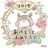 【2019】あけましておめでとうございます!