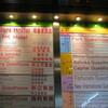 香港に行ってきたので写真貼ってく 第5話