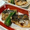 今日のごはん:鯖の塩焼きとなめこ汁