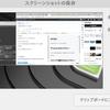 Linuxでスクリーンショットのやり方とショートカットキーの設定