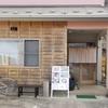 【山梨県都留市】天寿/お刺身と天ぷらが楽しめる心落ち着く場所!【ランチ】【ディナー】