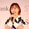 須田亜香里、ガングロギャルのつもりが…なぜか超美白に…ファンも驚き「別人ですね」
