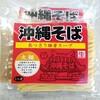 2017/12/09の昼食【ラーメン】