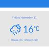 商用でも無料の天気予報 API を使って Web ページに天気を表示