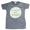 スケラッコのTシャツ GYOZA NO KAWA