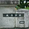 試し履きと下見(ランナーの聖地in福岡)