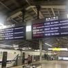 東京へ行って来ました。