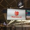 【2泊3日タイ・バンコク旅行:出発~1日目】タイスキ食べたり、「パッポン」行ったり…ゴーゴーバーでハラハラドキドキ⁈タイ初日はカルチャーショックの連続です!
