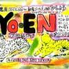 YO-ENライブ 新宿ゴールデン街「ひしょう」にて