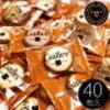 【フードロス】【訳あり】Galler クッキーバラエティセット【通販】【お取り寄せ】