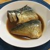 写真多めのレシピだから初心者でも簡単に作れる「鯖の味噌煮」