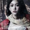 青山劇場 最後の公演 飛龍伝21(2013年)