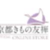 京都きもの友禅はどのポイントサイト経由がお得なのか比較してみました!