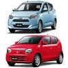 ミライースと、アルトを、比較!価格、実燃費、パワー、サイズ、広さ、安全性など。どっちが良い車?
