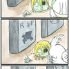 『ほら、ここにも猫』・第122話「ゾンビ2」
