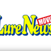 琵琶湖の釣り方を学ぼう!濃密内容2枚組の「琵琶湖 リサーチ ザ・ムービー7 DVDBOX 」通販予約受付開始!