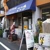 二毛作                                                         香川県高松市「こころ・ええやん」