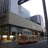 【IHG】松山全日空ホテル 宿泊