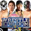 ロッポンギ3Kは勝ってはいけない@Wrestle Kingdom 13 妄想-5