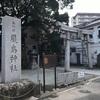 【山口県下関市】嚴島神社