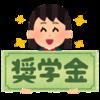 【レビュー】実際に一年間働いたKurochuが新聞奨学生を徹底解説!!
