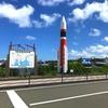 【離島の旅】種子島へのアクセス・観光スポット・宿泊・宇宙センター まとめ