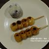 和菓子の口福堂(柿安系列)のみたらし団子、きなこ団子とか食べてみました。