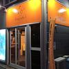 札幌スープカレー LOGO65 (ロゴロゴ)/ 札幌市東区北26条東7丁目