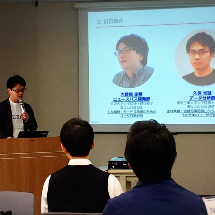 ぐのぐの日記。 1/23 データサイエンティスト採用イベントに参加したよ