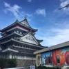 静岡旅行-熱海編① 熱海城周辺-