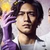 錦戸亮主演ドラマ『トレース~科捜研の男』感想評価