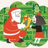 クリスマス特集【サンタさんが届ける絵本と想い~Book Santa~】