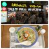 成田第3ターミナルリンガーハットで中初kに野菜たっぷりチャンポン!美味しかった!