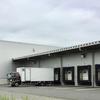 群馬県下卸3社が共同配送-「海商水産FFC流通センター」を柱に