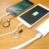 セブン限定!iPhoneとAndroidが同時に使えるジッパー充電ケーブルが付属する「日経トレンディ12月号」をゲット。