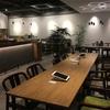 おしゃれなゲストハウス「ドロップインカフェ(Drop Inn & Cafe)鳥取」はカフェ使いも便利