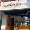 近江牛 岡喜の新店舗Meat & Co(me)(ミートアンドコメ)@プロンポン