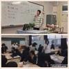 【レポ】AEAJ学校香育サポート制度を使って香育授業行いました!